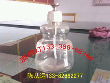 供应江苏玻璃瓶厂玻璃瓶公司玻璃瓶销售