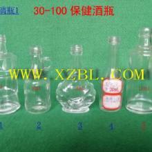 供应30毫升50毫升一两的小保健酒瓶