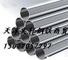 0Cr13不锈钢管/0Cr13不锈圆钢图片