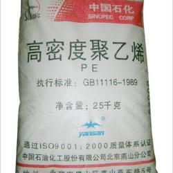 供應LDPE高壓注塑LD450