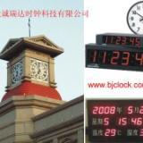 供应学校时钟系统-GPS子母钟