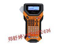 供应福建不干胶印刷机PT-7600