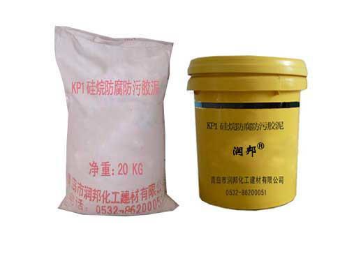 供应铸石粉、矿粉、青岛、防腐