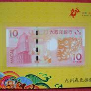2012年澳门中国银行生肖龙钞图片