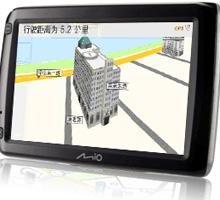 供应宇达乐游V620 CMMB车载GPS导航仪宇达乐游车载GPS