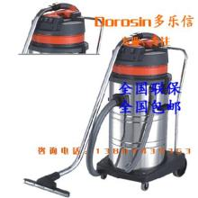 供应大功率工业吸尘器