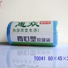 供应彩色清香垃圾袋连卷背心式垃圾袋专业品质
