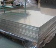 1050纯铝幕墙单板图片