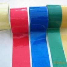 供应宁波颜色胶带,警示胶带,花胶带,文教办公胶带