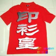 供应各类布料购物袋订做纸袋T-恤