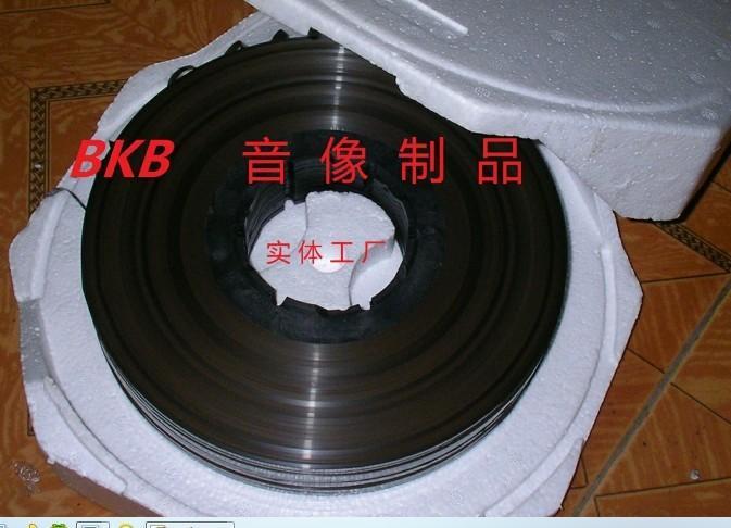供应空白磁带录音带