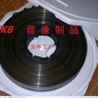 供应批发空白磁带录音带DVDCD订做