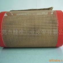 供应铁氟龙网带耐高温网带