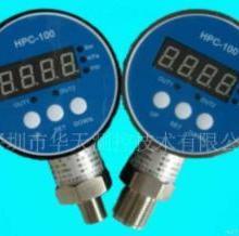 供应数显压力/液位控制器HPC-100