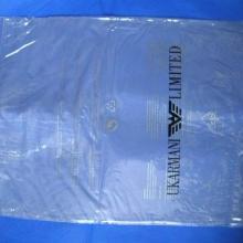 供应供应吸塑包装pvc/pvc包装拉链袋/塑料包装材料制品/包装