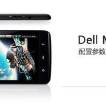 供应郑州戴尔5寸平板手机电脑