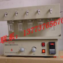 供应石油仪器碳酸盐含量自动测定仪