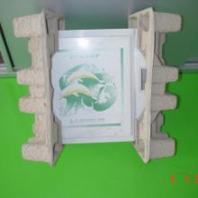 供应电器纸浆模塑包装