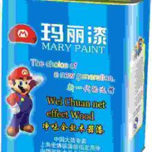 供应世界十大涂料油漆品牌保清洁送健康批发