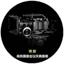 供应上海摄影摄像商务摄影摄像批发