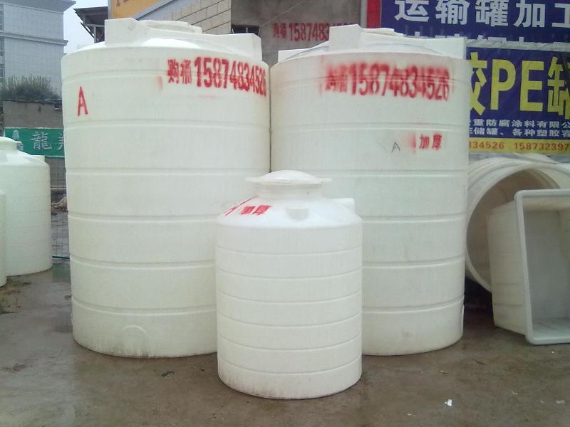 供应长沙搅拌桶,水容器储蓄罐,化工桶锥底罐,卧式储罐,PE桶,PE罐