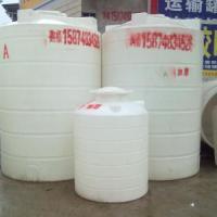 供应5吨塑料桶