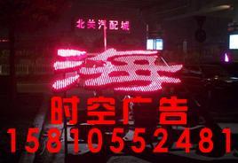供应北京朝阳logo墙亚克力发光字专业制作哪家公司好