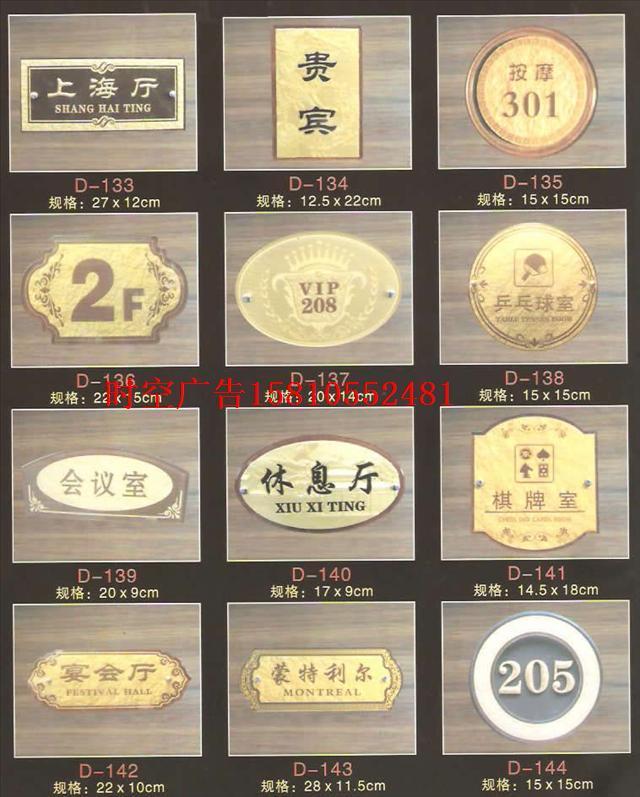 供应北京西城专业制作 led亚克力吸塑发光字
