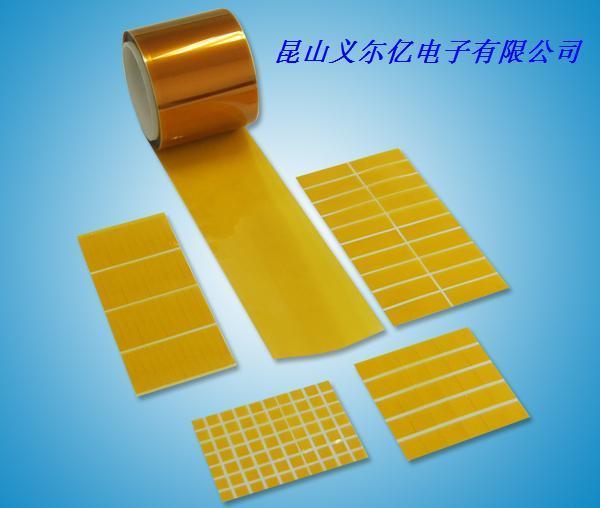 耐高温聚酰亚胺胶带 供应茶色耐高温聚酰亚胺胶带SK2560 耐高温聚酰亚胺胶带厂家