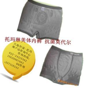 托玛琳抗菌美体竹炭莫代尔短裤图片