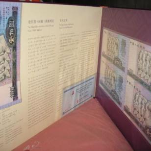 收购澳门奥运钞报价香港奥运整版钞图片