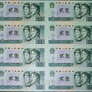 奥运10元纪念钞人民币四连体钞图片
