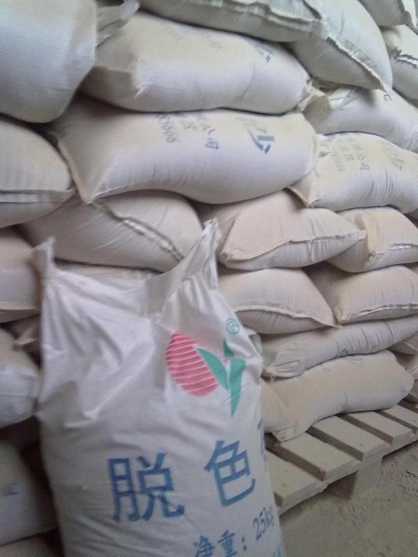 供应潍坊废油脱色沙砂工厂