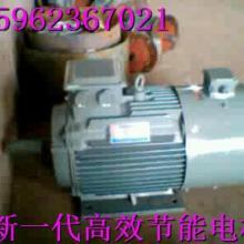 供应常州YX3高效节能电动机-常州YX3高效节能电动机制造商
