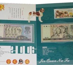 收购10元奥运会纪念钞图片图片