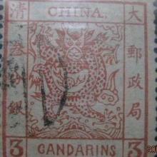 生肖邮票生肖猴年邮票市场行情