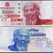沈阳回收大陆奥运钞图片