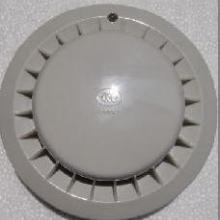 供应点型光电感烟探测器JTY-GD-3002C批发