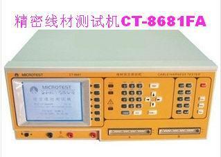 批发线材测试机CT-8681FA
