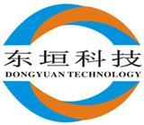 供应提供专业PCB设计服务