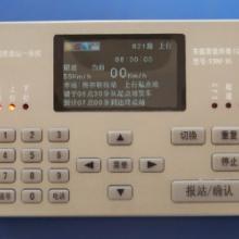 供应GPS自动报站器用于公交车上报站可配套车内LED电子屏全套上车