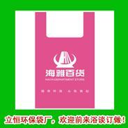 供应深圳布吉超声波手机袋