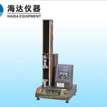 供应材料试验机-福州材料试验机供应商-厦门材料试验机价格
