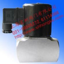 供应ZCT-20电磁阀 ZCT-20蒸汽电磁阀