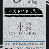 广州番禺猫将军超声波驱鼠驱虫器