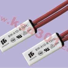 供应铁壳热保护器,KSD9700温控开关,高温热保护器135热保批发