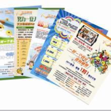 供应彩色印刷纸类印刷