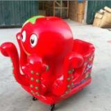 供应章鱼款式投币摇摇车红黄蓝绿八爪鱼儿童摇摆机