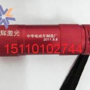 北京铜制品材料礼品上刻字图片