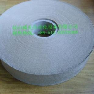缝包皱纹纸带条牛皮纸带条封口纸条图片